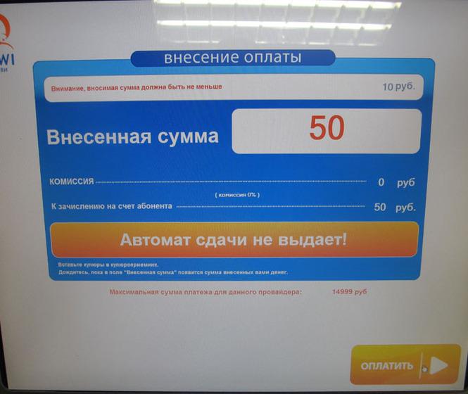 https://accessoriesinsamara.nethouse.ru/static/img/0000/0002/0284/20284483.l3i72tbn58.W665.jpg